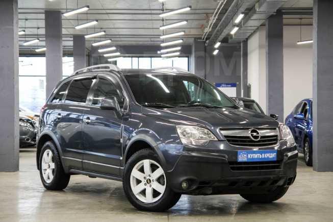 Opel Antara, 2008 год, 519 000 руб.