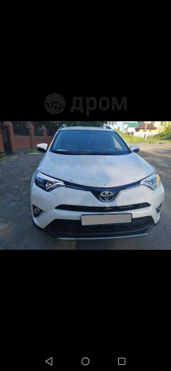 Toyota RAV4, 2017 год, 2 010 000 руб.