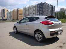 Челябинск ProCeed 2015