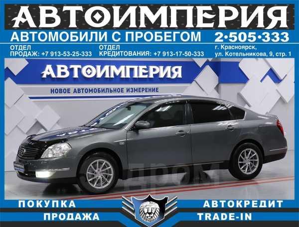 Nissan Teana, 2007 год, 468 000 руб.