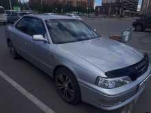 Новосибирск Vista 1996