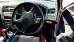 Toyota Caldina, 1997 год, 155 000 руб.