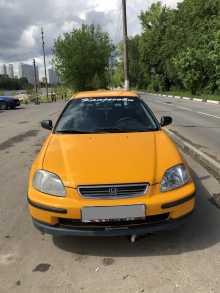 Пушкино Civic 1998