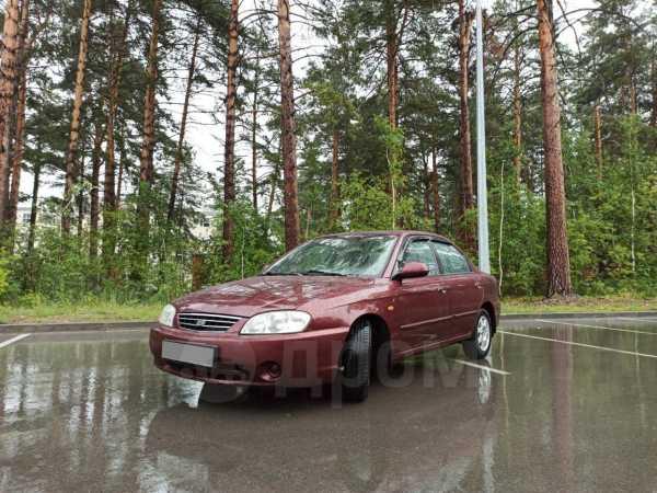 Kia Spectra, 2008 год, 275 000 руб.
