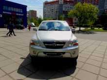 Москва Sorento 2009