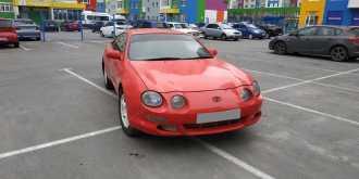 Тюмень Celica 1997
