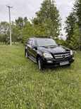Mercedes-Benz GL-Class, 2006 год, 1 200 000 руб.