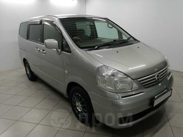 Nissan Serena, 2003 год, 425 000 руб.