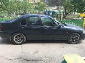 Бахчисарай 400 1997