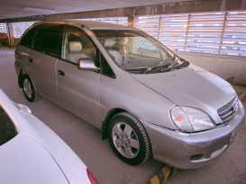 Тюмень Toyota Nadia 1998