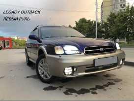 Новосибирск Subaru Legacy 1999