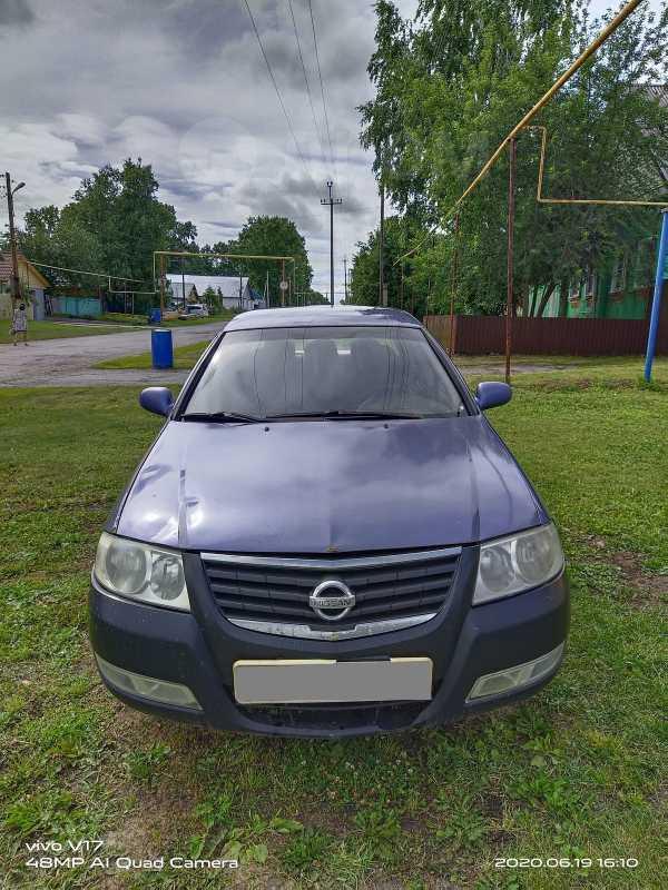 Nissan Almera Classic, 2006 год, 200 000 руб.