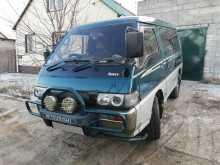 Волгоград Delica 1993