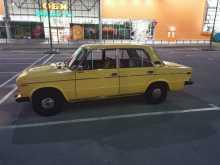 Волжский 2106 1984