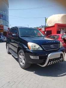 Курск GX470 2003