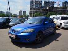Москва Mazda3 2004