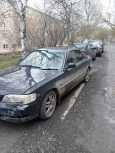 Honda Inspire, 1995 год, 130 000 руб.