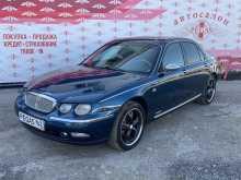 Тольятти 75 1999