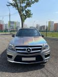 Mercedes-Benz GL-Class, 2015 год, 2 549 000 руб.