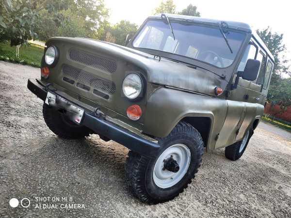 УАЗ 469, 1995 год, 100 000 руб.