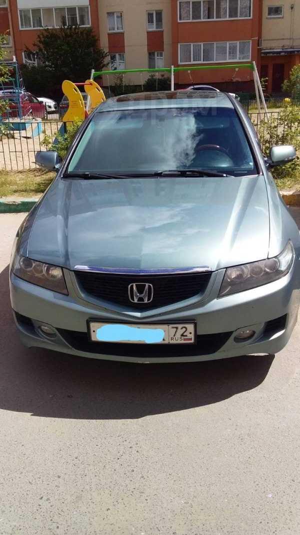 Honda Accord, 2005 год, 430 000 руб.