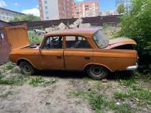 Новосибирск ИЖ 1982