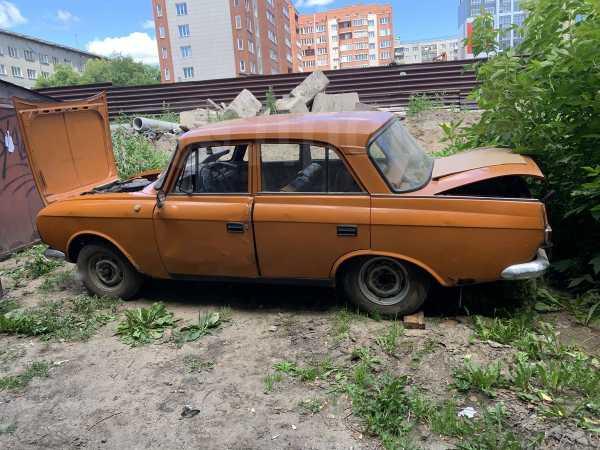 ИЖ ИЖ, 1982 год, 20 000 руб.