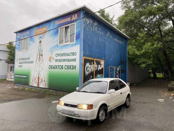 Toyota Corolla II, 1998 год, 95 000 руб.