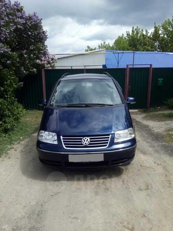 Volkswagen Sharan, 2004 год, 400 000 руб.