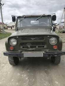 Усть-Кан 469 1988