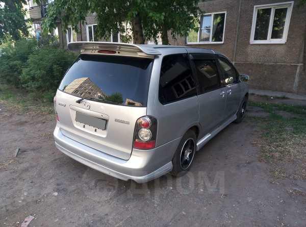 Mazda MPV, 2003 год, 375 000 руб.