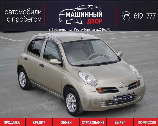 Nissan Micra, 2005 год, 284 888 руб.