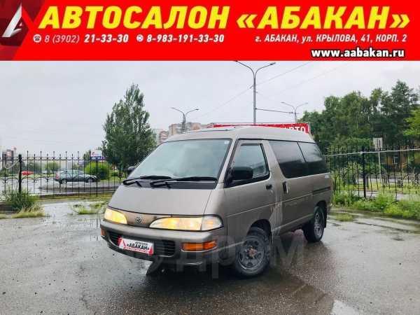 Toyota Lite Ace, 1994 год, 219 000 руб.
