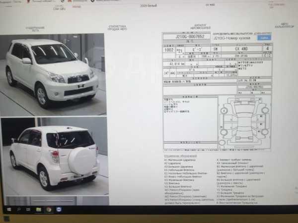 Daihatsu Be-Go, 2009 год, 817 000 руб.