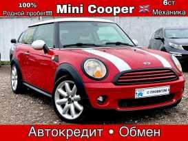 Новокузнецк Mini Hatch 2007