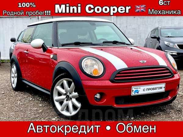 Mini Hatch, 2007 год, 399 900 руб.