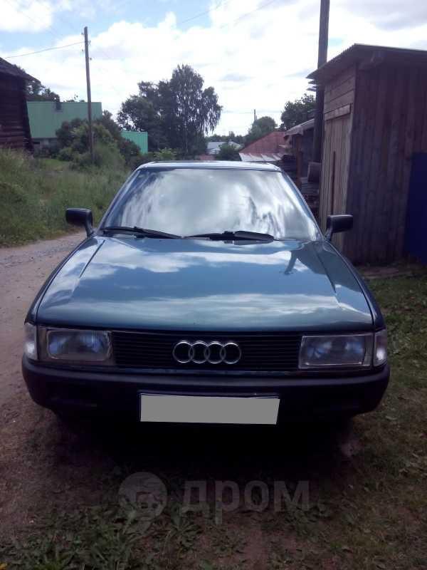 Audi 80, 1989 год, 63 000 руб.