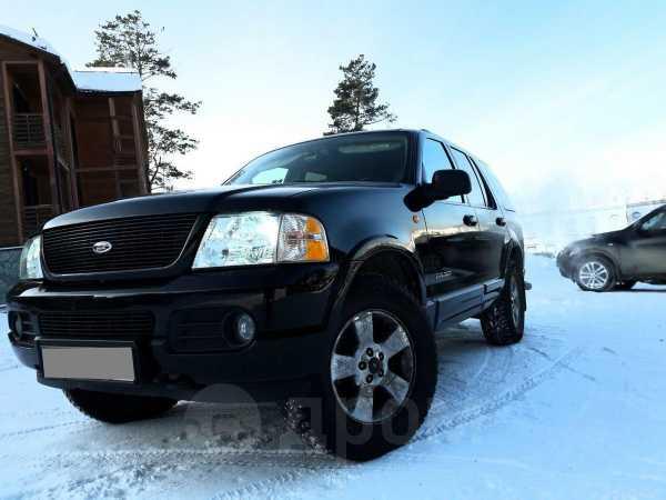 Ford Explorer, 2005 год, 599 000 руб.