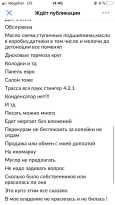 Лада 2112, 2008 год, 130 000 руб.