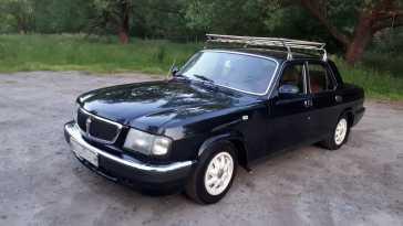 Электросталь 3110 Волга 2003