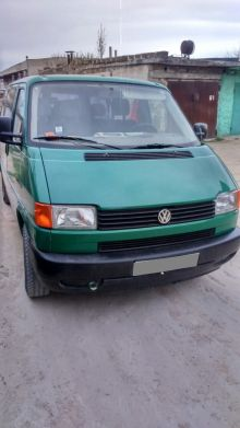 Евпатория Transporter 1997