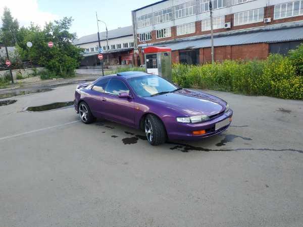 Toyota Curren, 1994 год, 250 000 руб.