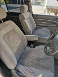 Mazda MPV, 1997 год, 130 000 руб.