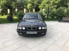 Москва 5-Series 1994