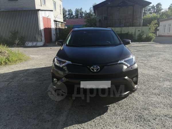 Toyota RAV4, 2018 год, 1 630 000 руб.