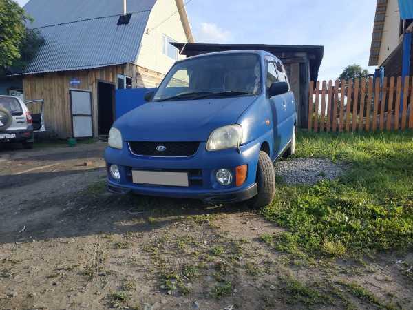 Subaru Pleo, 1999 год, 70 000 руб.