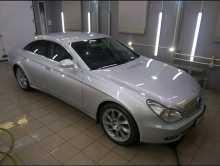 Новый Уренгой CLS-Class 2006