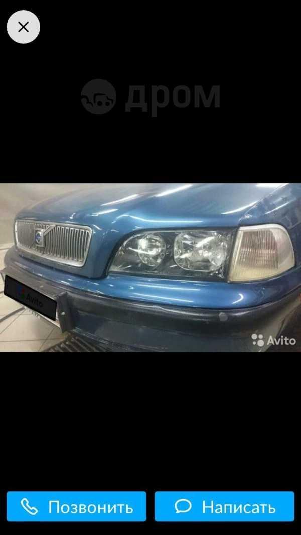 Volvo V40, 1998 год, 85 000 руб.
