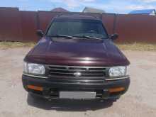 Курган Pathfinder 1999