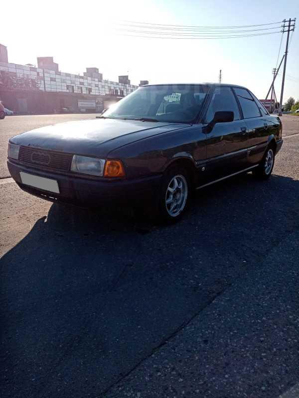 Audi 80, 1990 год, 69 000 руб.